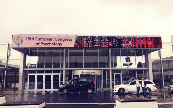 15th ECP Congress in Amsterdam