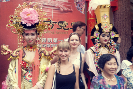 """Polish contest """"Seeds for the future"""" - training in China"""