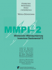MMPI®-2. THE MINNESOTA MULTIPHASIC PERSONALITY INVENTORY®-2